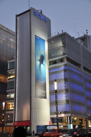 Sony Building: Belissimo grattacielo