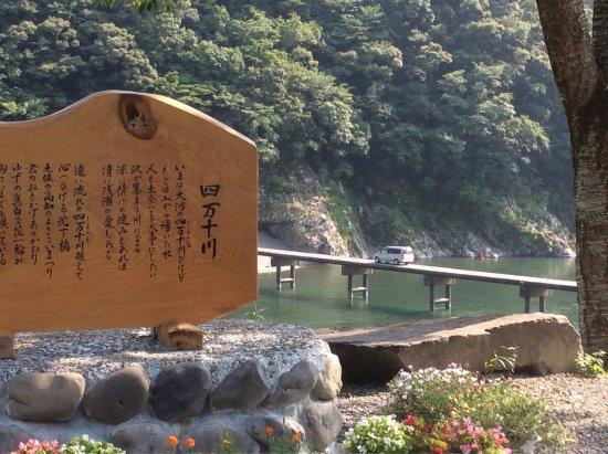 Kochi Prefecture, اليابان: photo0.jpg