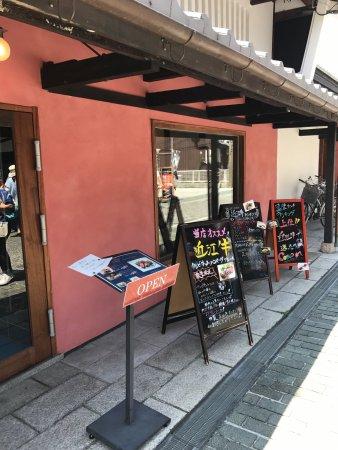 Kurokabe Square: photo4.jpg