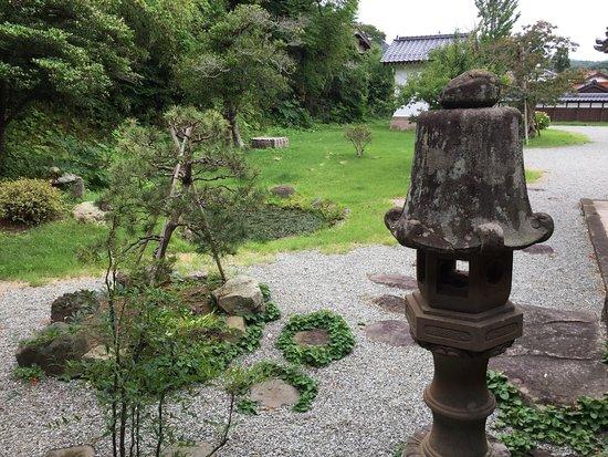 Ama-cho, Japon : photo1.jpg