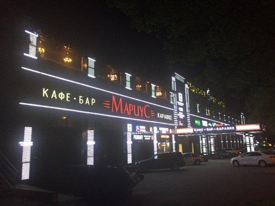 Клубы москвы на беляево ночной клубы в петербурге