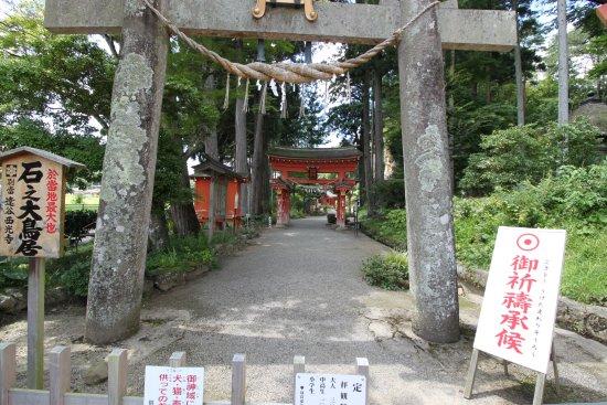 Takkoku no Iwaya Bild