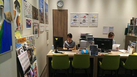 Gurunavi Information Lounge Ueno