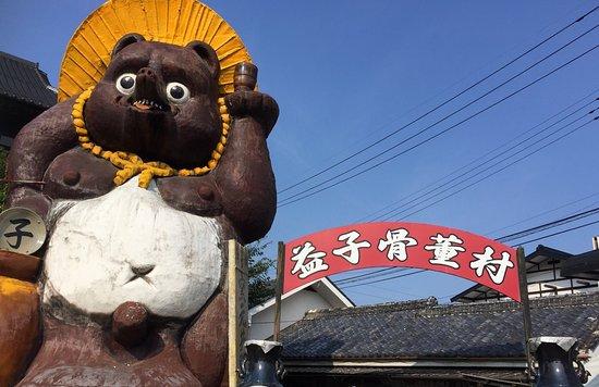 Mashiko-machi : Restaurants