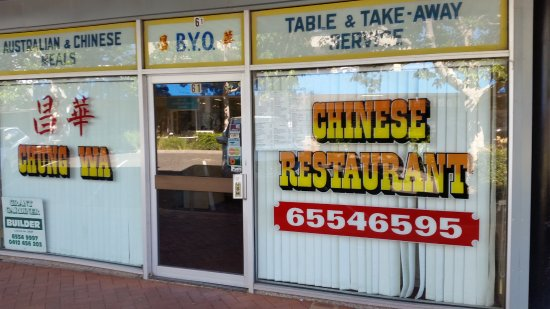 Chung Wa Chinese Restaurant : An Oasis from shopping.