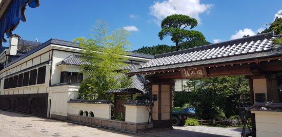 Miyawaka Photo