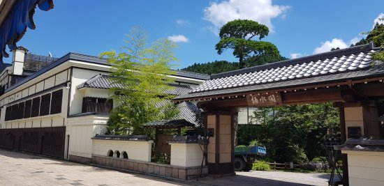 Miyawaka ภาพถ่าย