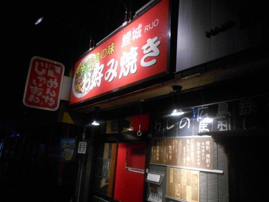 Foto de Nishitokyo