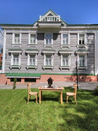 Fedoskino, Rusia: Общий вид музея