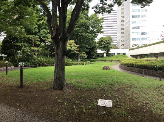 Nihama Park