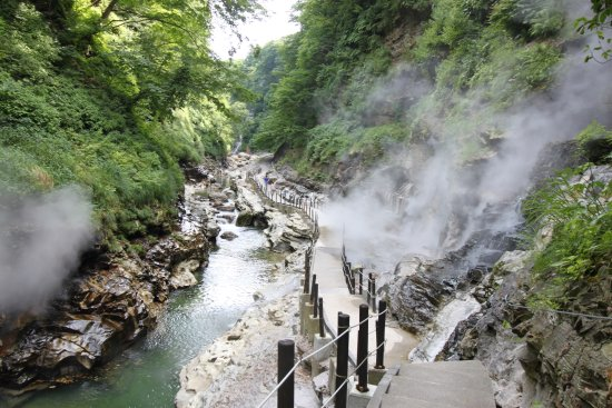 Oyasukyo Onsen