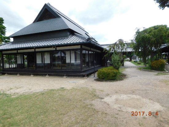 Hamayashiki (Suita Historic & Culture Town Center)