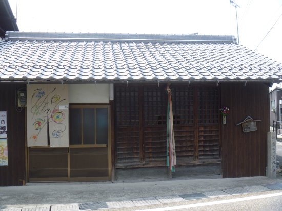 Aisho-cho, Japan: 全 景