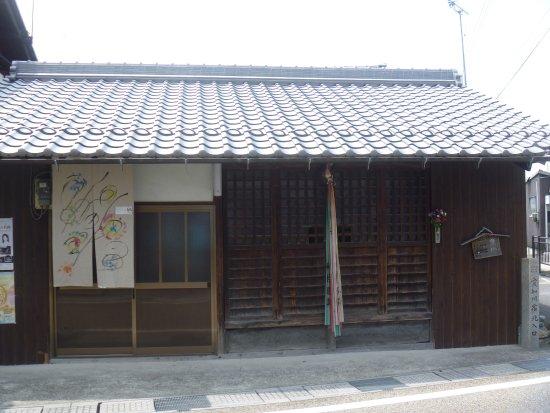 Koriwake Jizoson