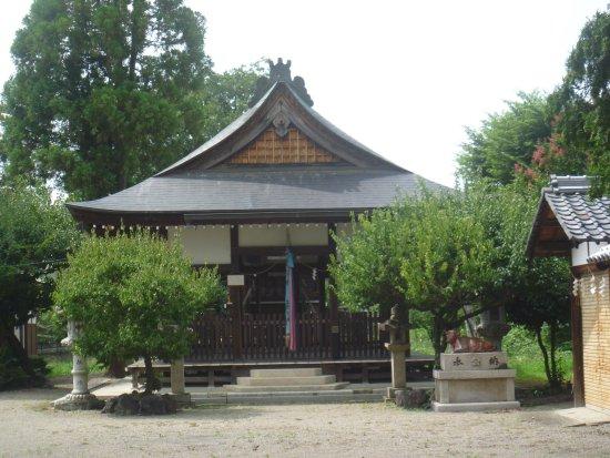 Hotell nära Aisho-cho