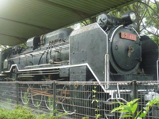No. D51403
