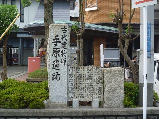栗東市, 滋賀県, 碑と碑文