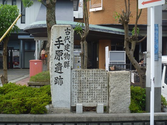 Ritto, Japan: 碑と碑文