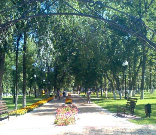 Moskovskiy Park