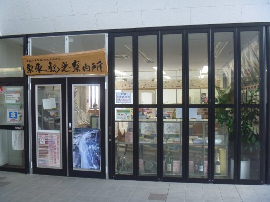 Ritto Tourist Information Center