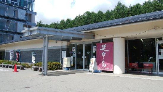 Spatio Kobuchisawa Enmei no Yu