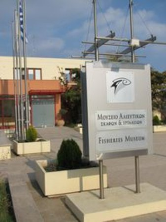 Nea Moudania, Greece: Fisheries Museum