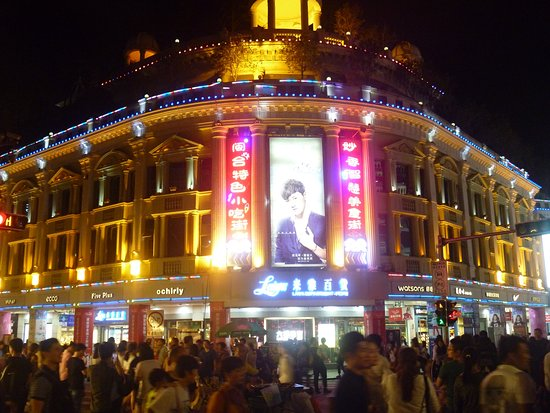 Ya department Store (SI Ming)