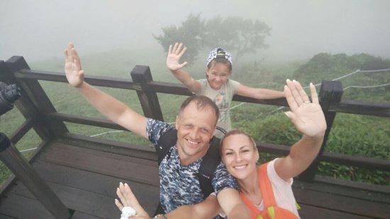 Hallasan National Park: photo2.jpg