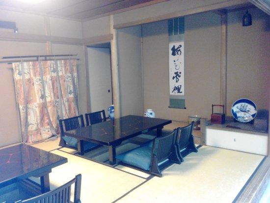 Hotel Edoya: Sala del te