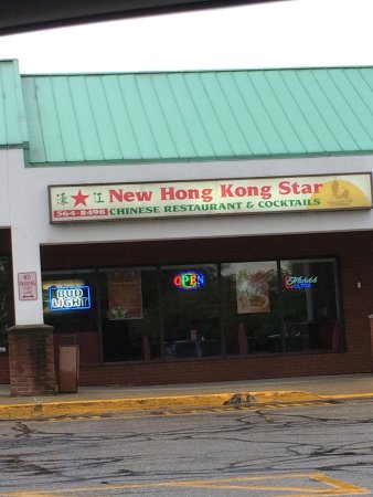 Plainfield, CT: Hong Kong Star Restaurant