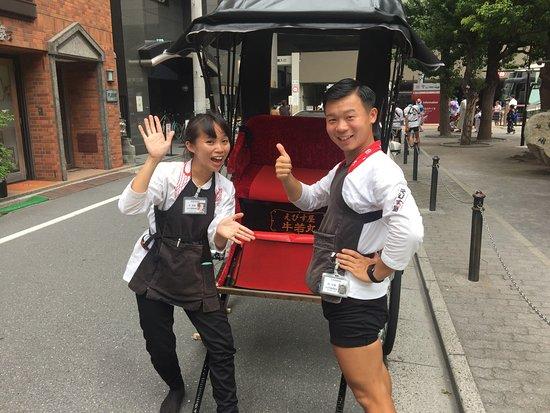 惠比寿屋人力观光车 东京浅草店