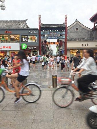 Jinan, Chine : photo5.jpg
