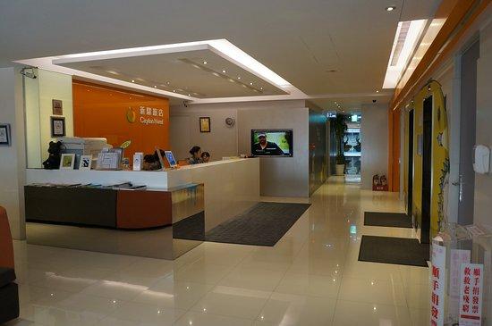 CityInn Hotel - Taipei Station Branch III: 旅館的大堂十分寬闊