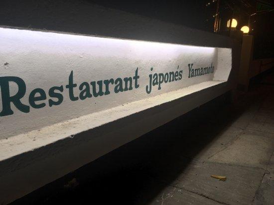 Yamamoto Restaurant: photo3.jpg