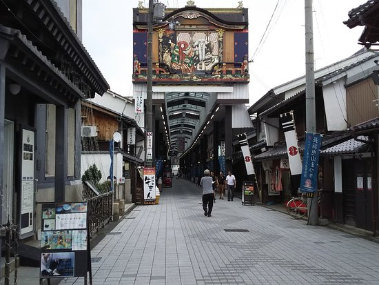 Nagahama Otemon Shopping Street