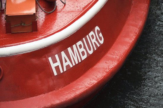 Le Meridien Hamburg: Discovery