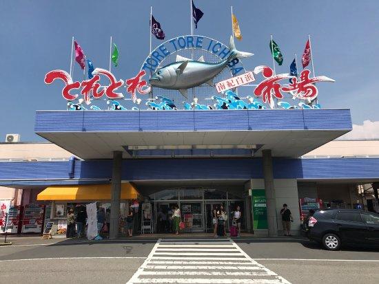 南纪白浜Toretore市场