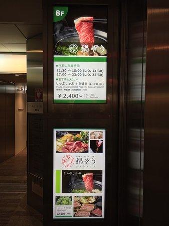 Thank you for coming :) - Picture of Nabezo Shinjuku 3 Chome, Shinjuku 3 Chome - Tripadvisor