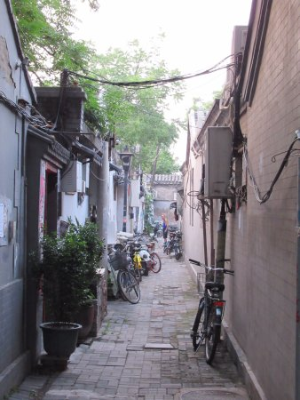 Nanluoguxiang : Little side streets