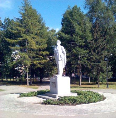 Mayakovskiy Park