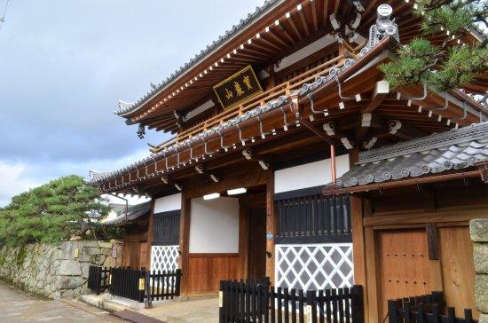 Daishin-ji Temple