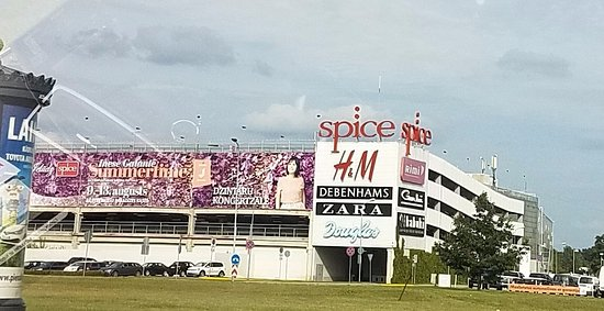 ‪Shopping mall Spice‬