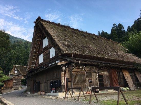 review of furusato shirakawa mura japan rh tripadvisor co nz