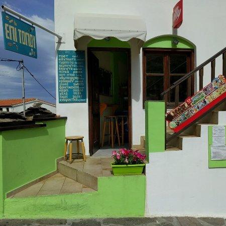 Best Restaurants Ikaria