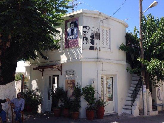 Anogia, Grecia: Οικία Νίκου Ξυλούρη