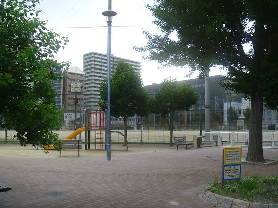 Yorikimachi Park
