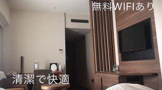 Hotel Metropolitan Tokyo Ikebukuro: photo4.jpg