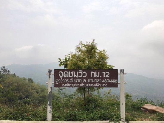 Doi Tung Royal Villa: photo2.jpg