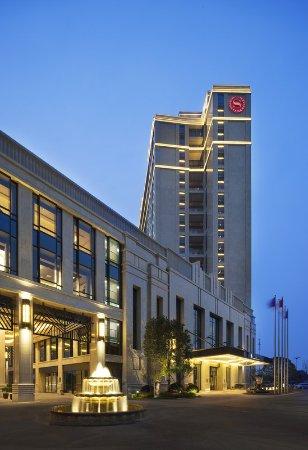 Changde, China: Hotel Exterior