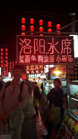 Luoyang, China: IMG-20160413-WA0061_large.jpg